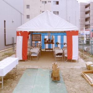 名古屋市千種区の店舗併用住宅新築工事 地鎮祭を執り行いました