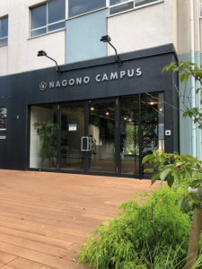 旧那古野小学校をリノベーションして生まれ変わった「なごのキャンパス」